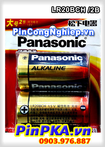 Pin đại 1,5v size D Panasonic LR20BCH/2B (Made in Japan)